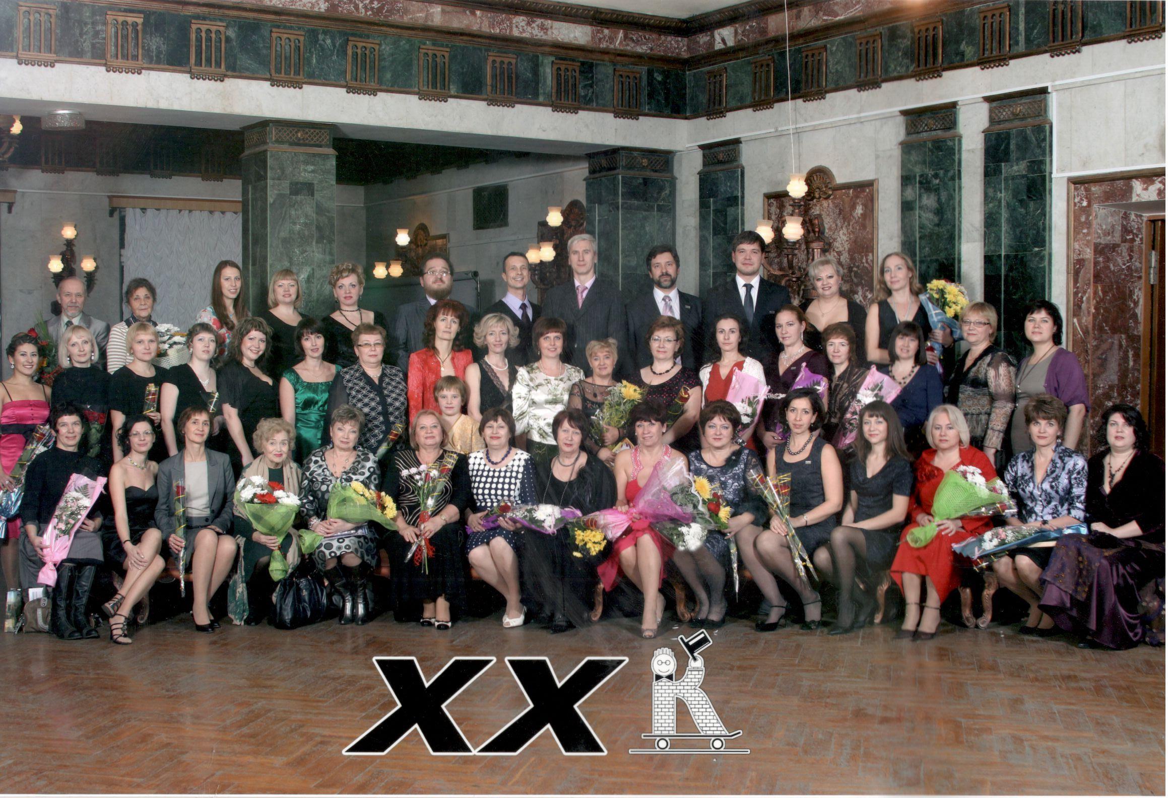 Педагогический коллектив 2011 год