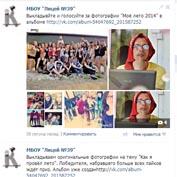 VK_al