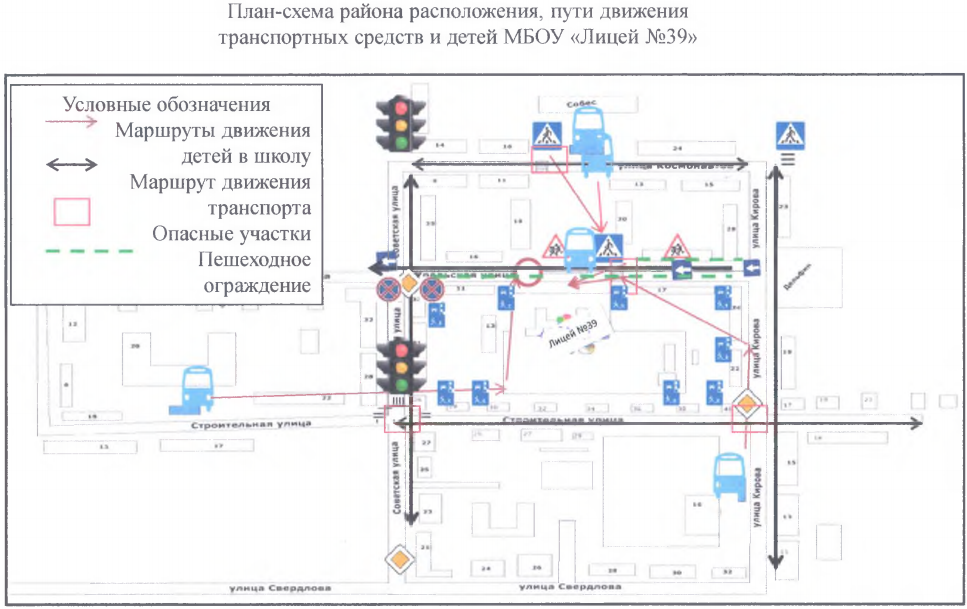 plan-sxema-yralskaya