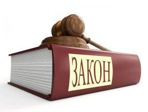 11-zarabot_yurist