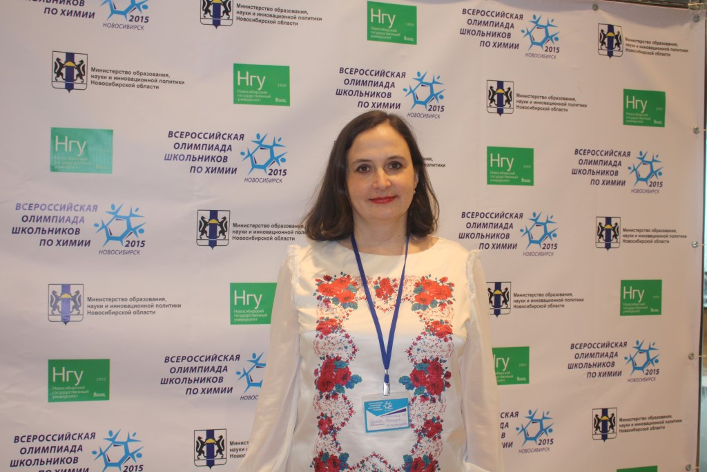 Н.А. Гудкова