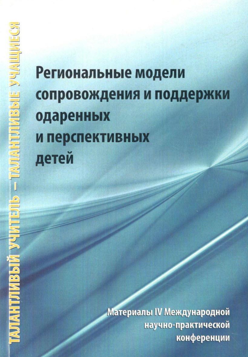 Обложки сборников 2