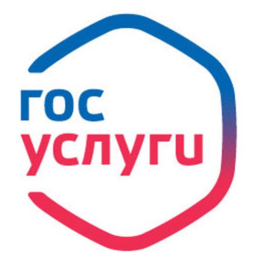 госуслуги-лого