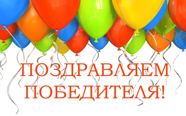 http://www.lic39.ru/wp-content/uploads/2016/09/pzdr.jpg