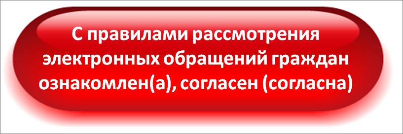 button_online