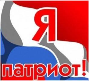 patriot_vosp