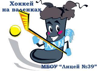 valenok_klushkin_logo 39