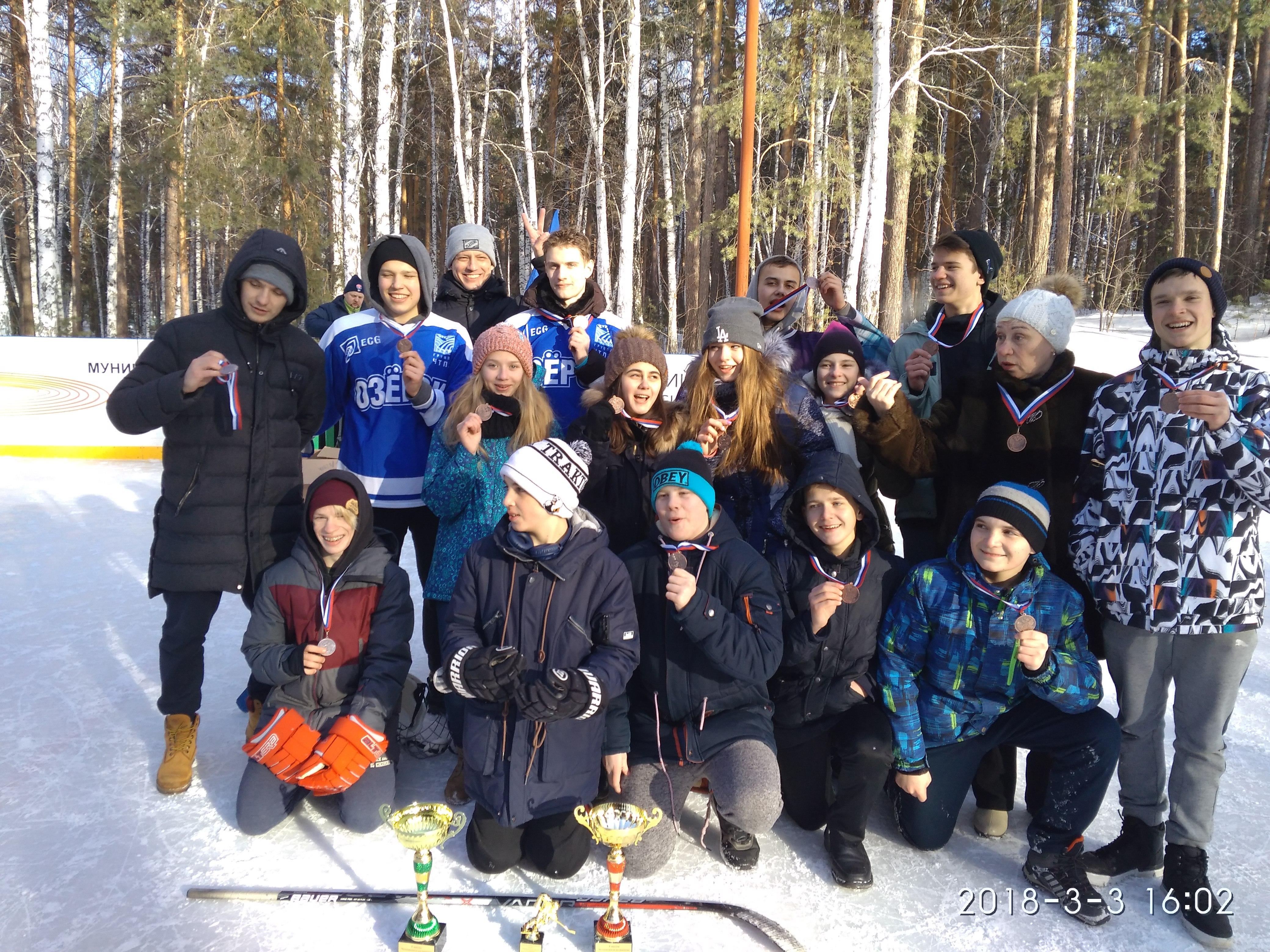 Хоккей 02