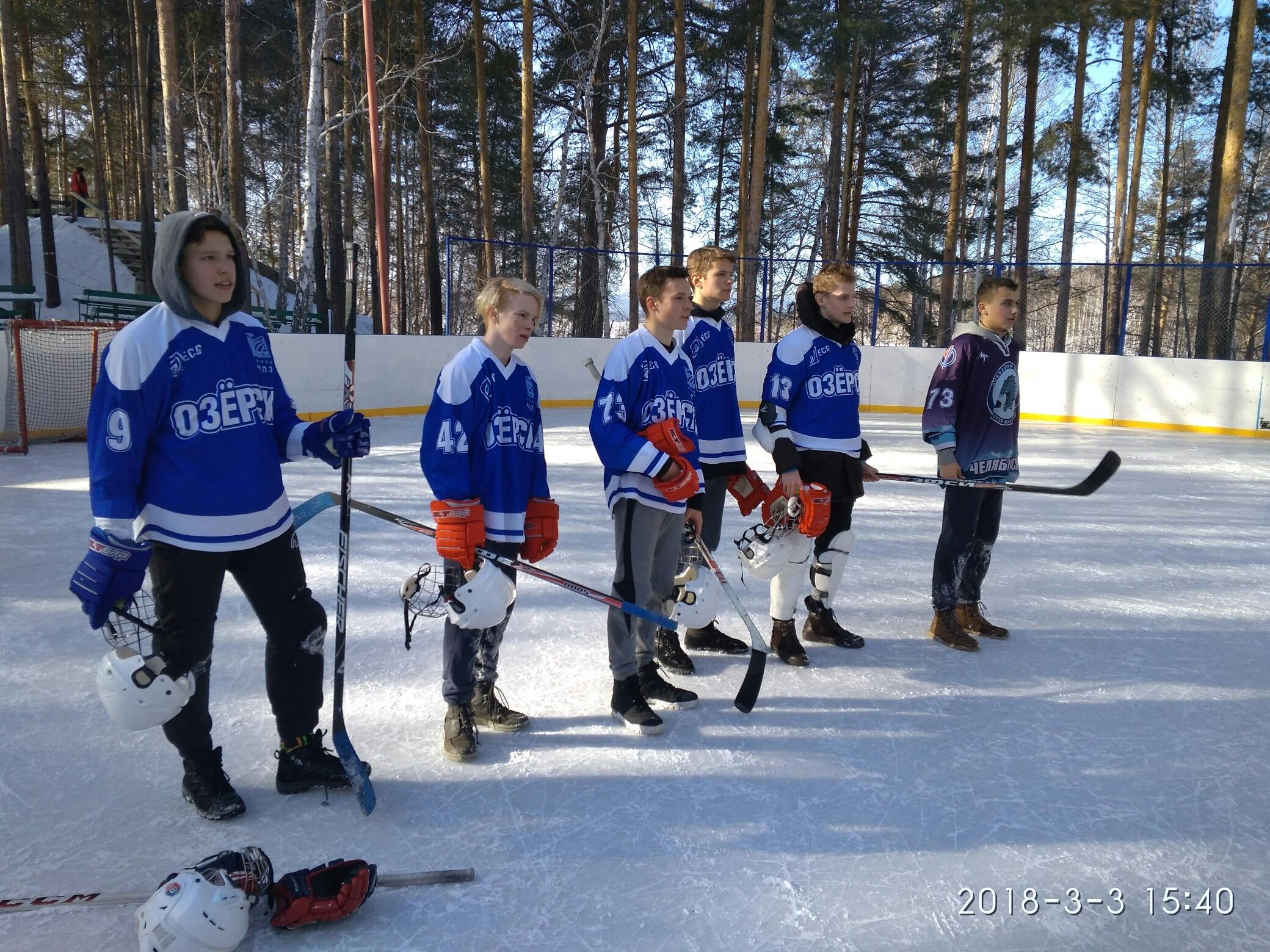 Хоккей 03