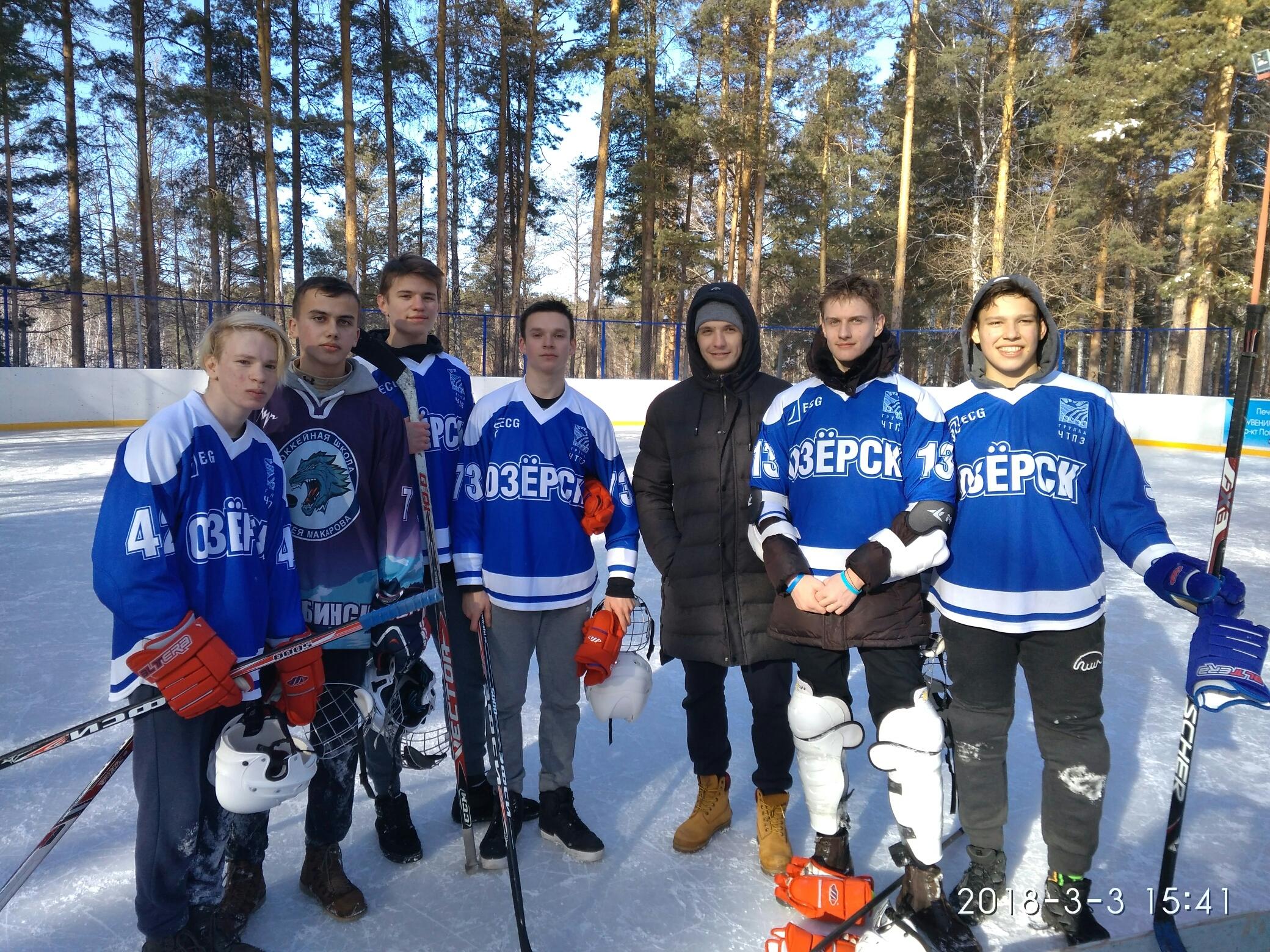 Хоккей 04