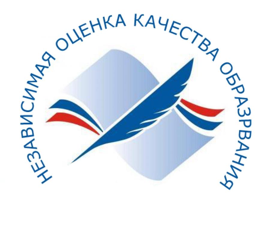 Nezavis_otcenka_kachestva