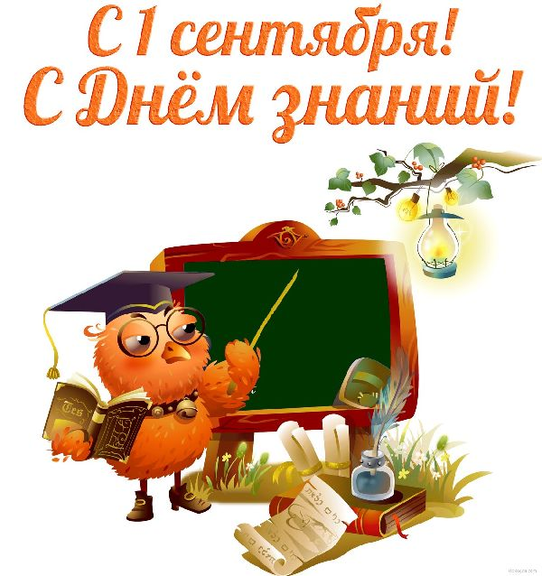 den znanii